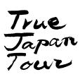 True Japan Tour株式会社様